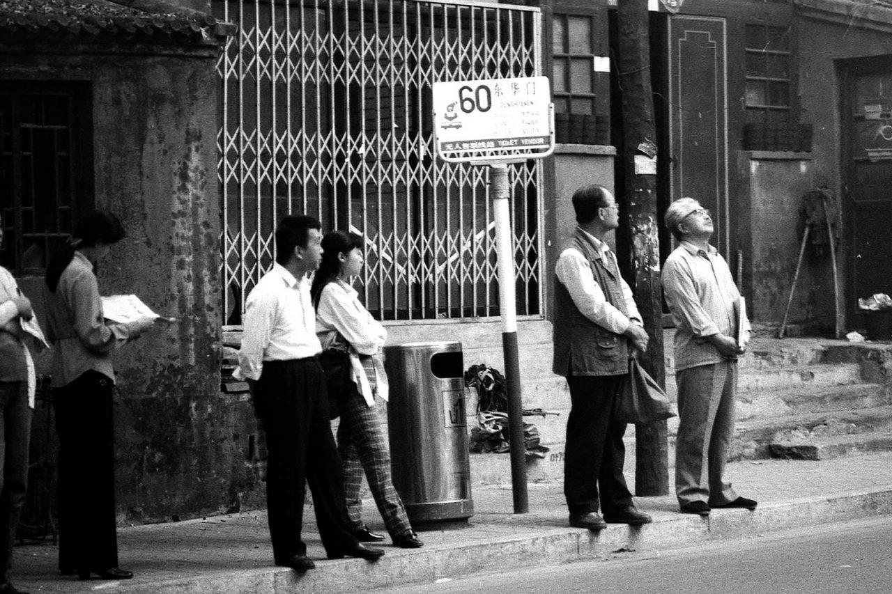 """Chizistopdonghamen"", Beijing, 1998"