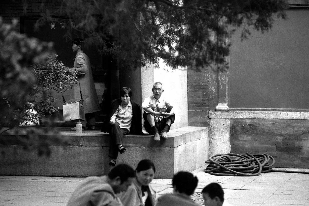 """""""Femme à la perle"""", Beijing, 1998"""