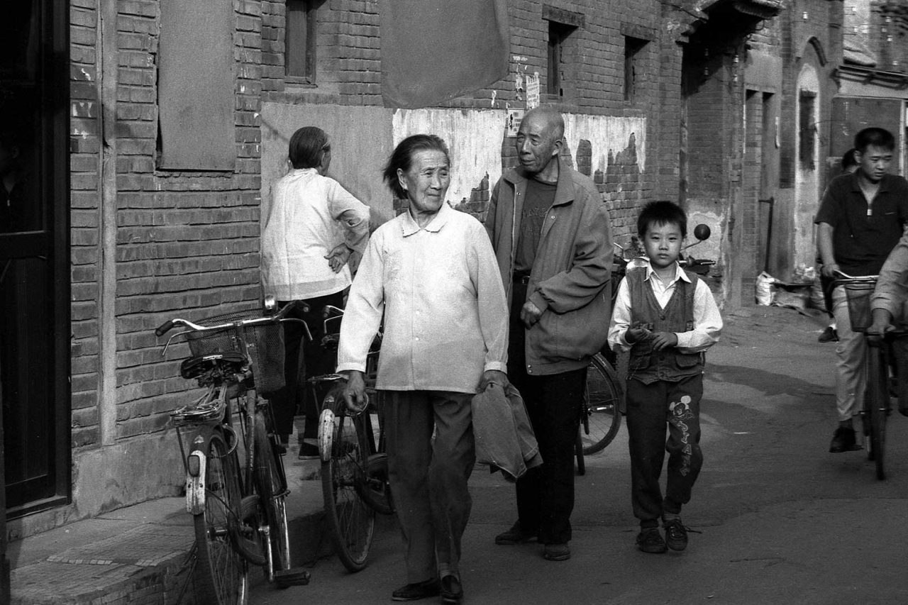 """""""Quianman hutong"""", Beijing, 1998"""
