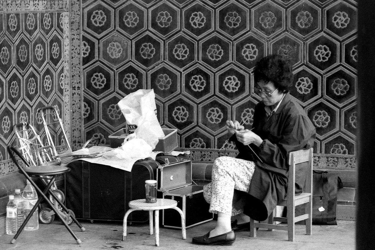"""""""Summer Palace knitter"""", Beijing, 1998"""
