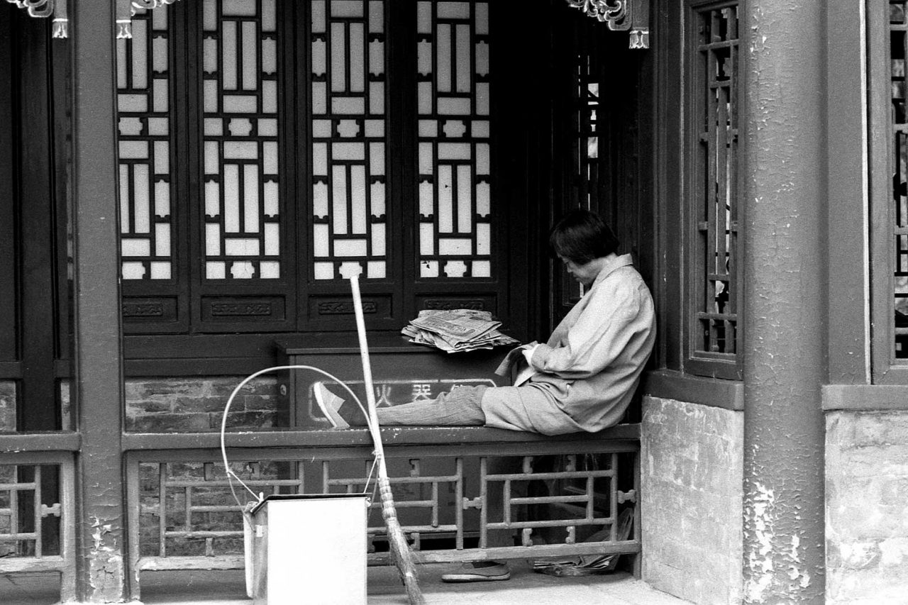 """Summer Palace worker"", Beijing, 1998"